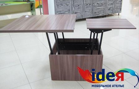 zhurnalniy stol-transformer